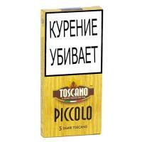 Сигариллы Toscano Piccolo (5 шт)