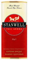 Табак трубочный Stanwell Full Aroma (50 г)