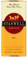 Табак трубочный Stanwell Vanilla (50 г)