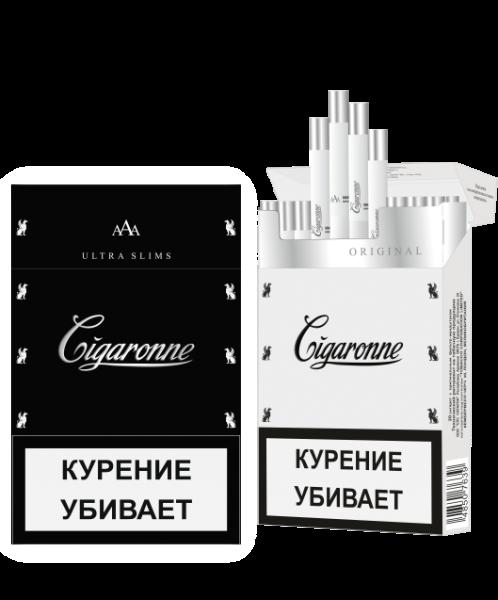 Где купить сигареты армения купить электронные сигареты hqd на садоводе