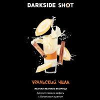 Табак для кальяна Dark Side Shot Уральский Чилл (30 г)