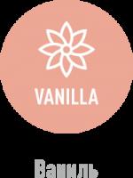 Табак сигаретный American Blend Vanilla (40 г)