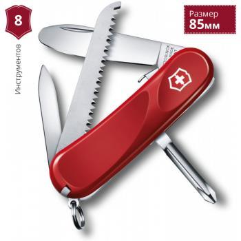 Нож Victorinox Junior 09 2.4213.SKE
