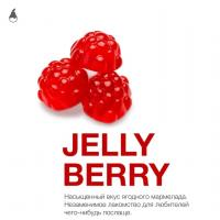Табак для кальяна MattPear Jelly Berry (50 г)