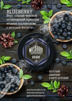 Табак для кальяна Must Have Blueberry (125 г)