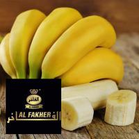 Табак для кальяна Al Fakher Банан (50 г)