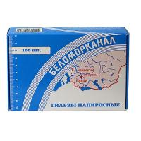 Гильзы сигаретные Беломорканал 107 мм (100 шт)