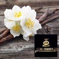Табак для кальяна Al Fakher Ваниль (50 г)