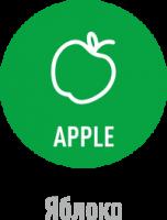Табак сигаретный American Blend Apple (40 г)