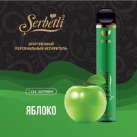 Одноразовый испаритель Serbetli Яблоко