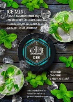 Табак для кальяна Must Have Ice Mint (125 г)