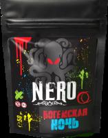 Кальянная смесь Nero Богемская Ночь (50 г)